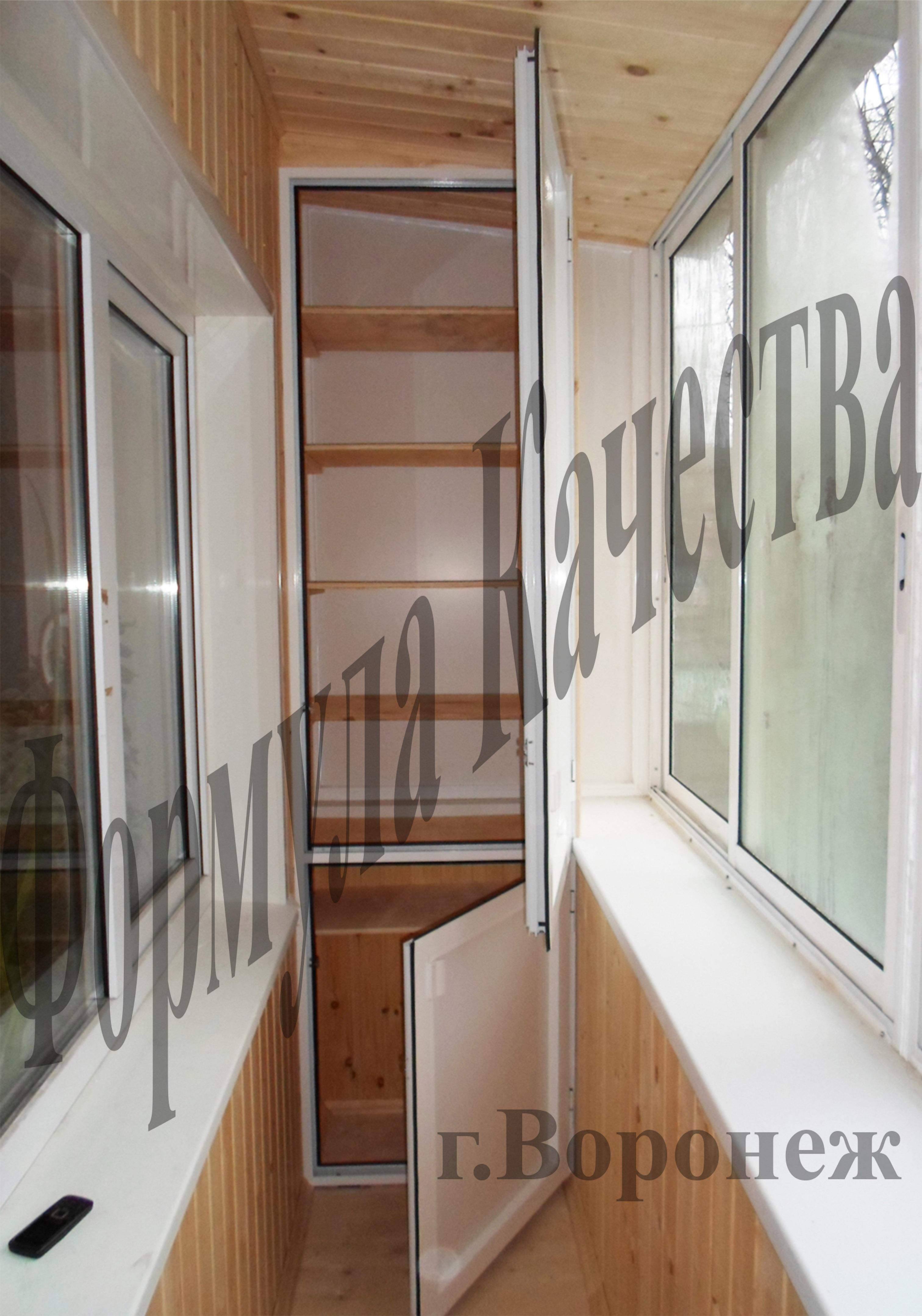 Внутренняя обшивка балкона в воронеже от компании формула ка.